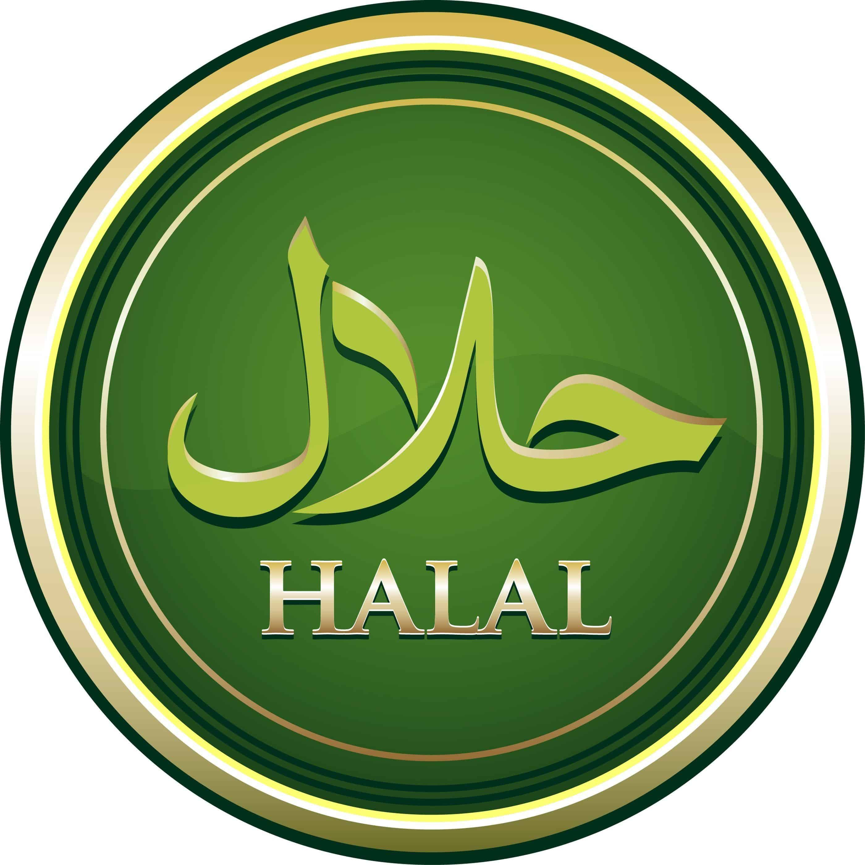 Private Label Halal Vitamins