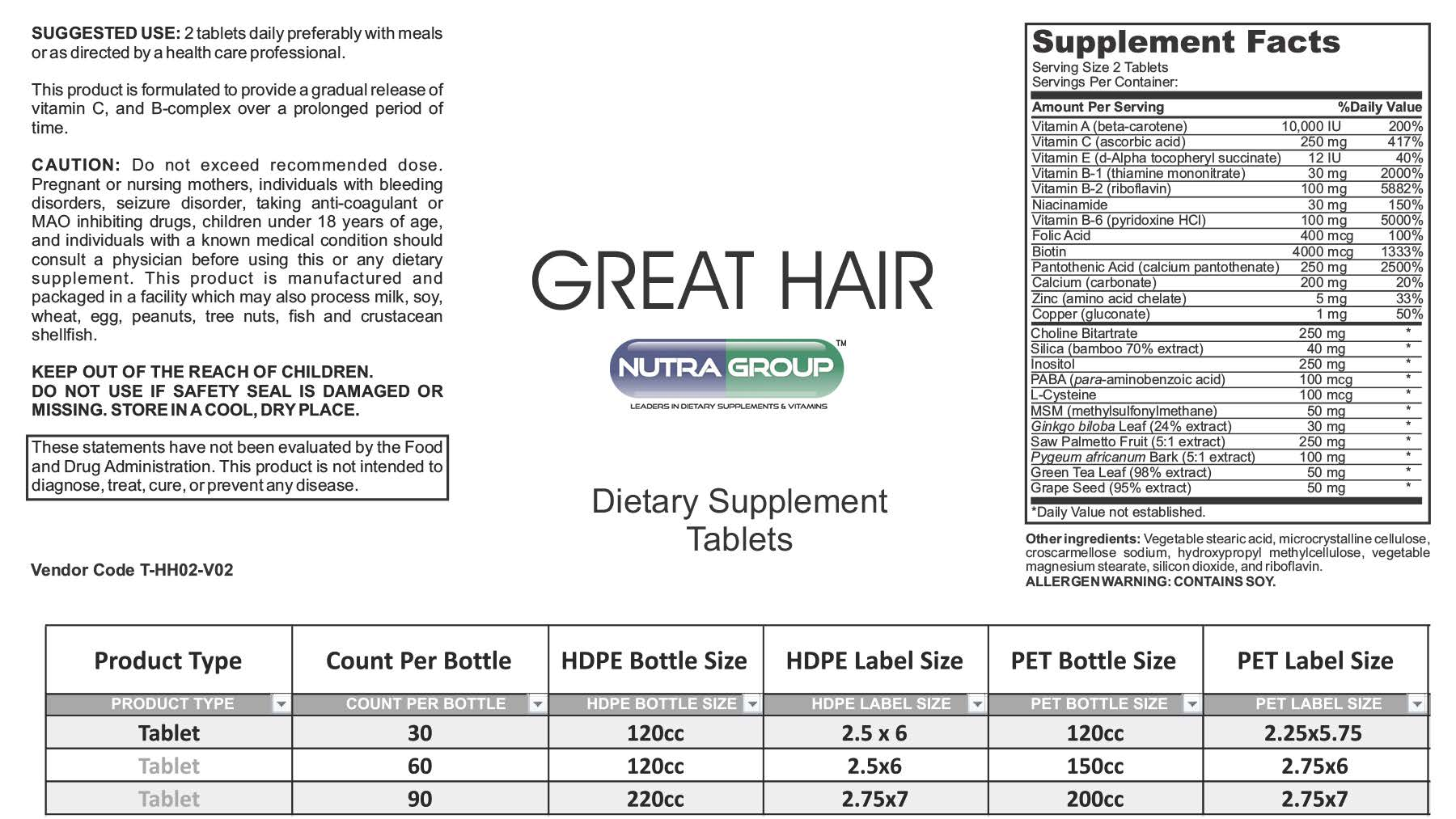 private label hair supplement