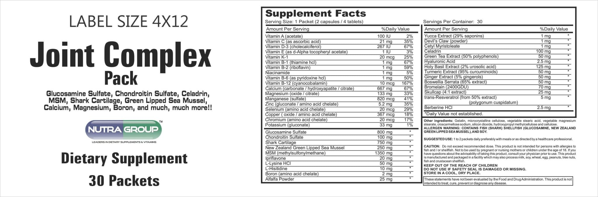 Private label best joint supplement
